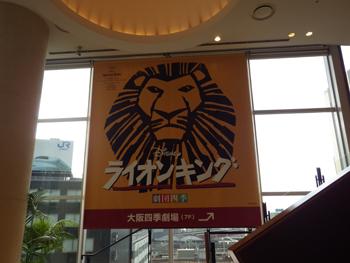 ライオンキング (3)