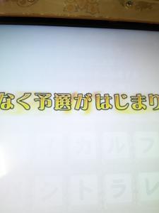 20130805_142835.jpg