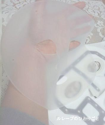 コラーゲンLEDマスク4
