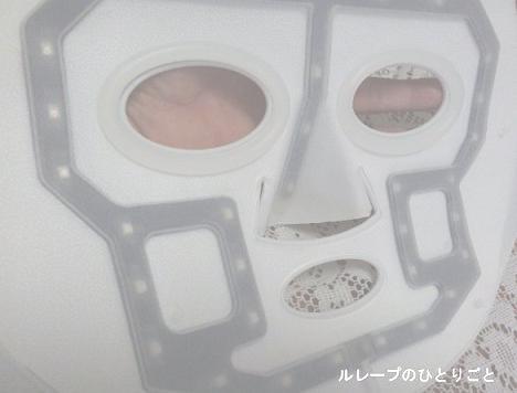 コラーゲンLEDマスク6