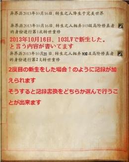 1002138sdaasd1919995087 (1)