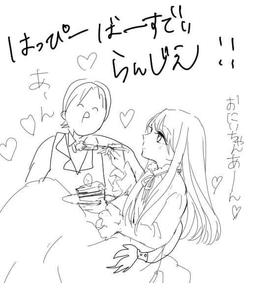 2014-02-19 ランジエはぴ場
