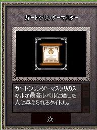 mabinogi_2013_11_07_001.jpg