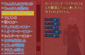 mabinogi_2013_11_07_002.jpg