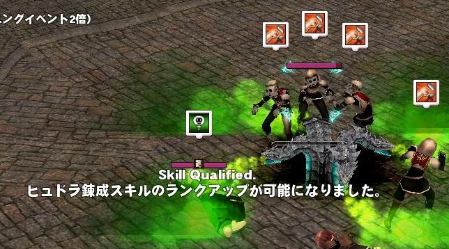 mabinogi_2013_11_07_003.jpg