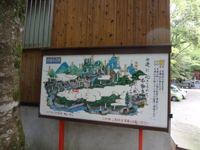犬鳴山 1