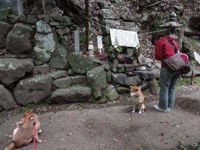 犬鳴山 2