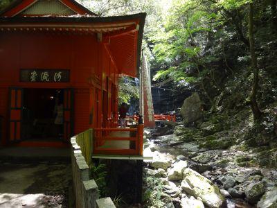 犬鳴山 4