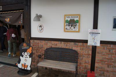 貴志駅 1