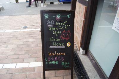 貴志駅 3