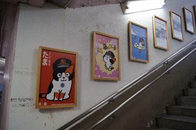 和歌山駅 2