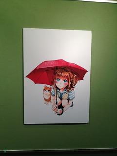 私立藤崎女子中学校生徒総会