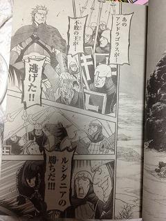 アルスラーン戦記3話