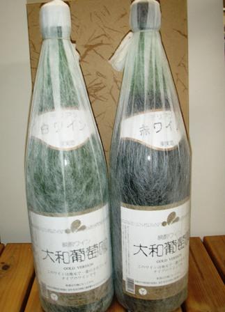差し入れの葡萄酒