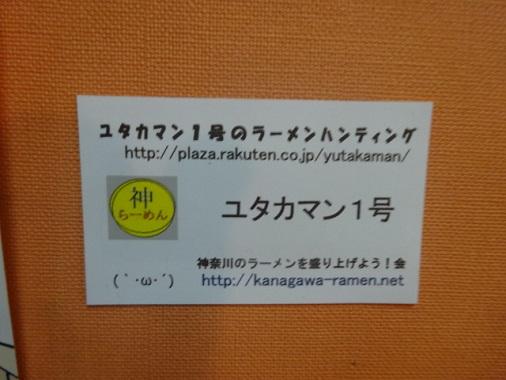 11-kinka44.jpg