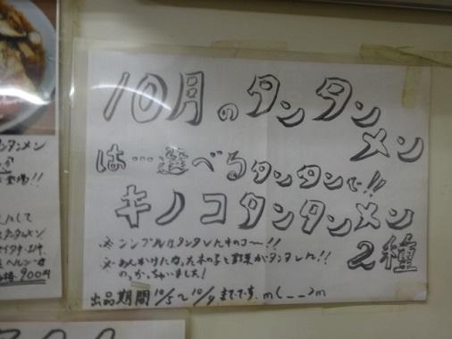 13-kino3.jpg