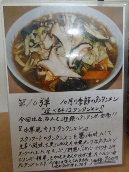 13-kinoko2.jpg