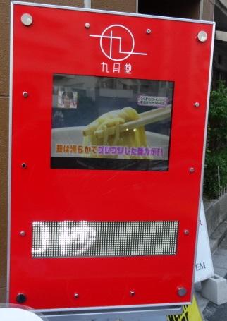 13-sibu-w21.jpg