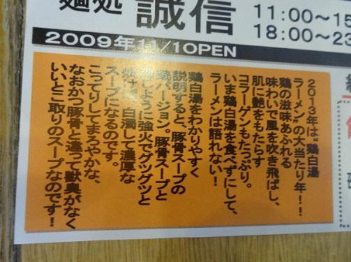 13-sioton17.jpg