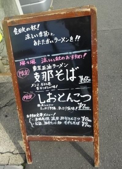13-sioton21.jpg