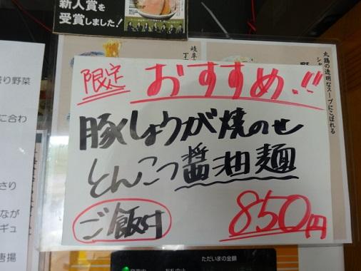131003-hnp1.jpg