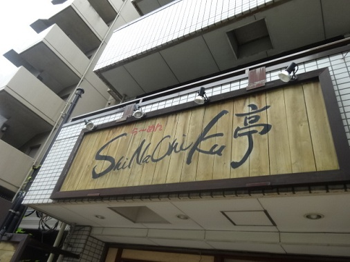 13713-sanpo6.jpg