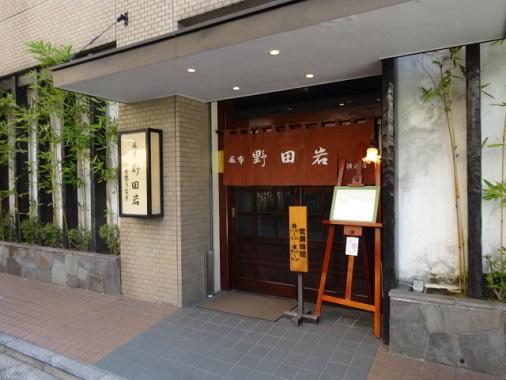 13921-isin24.jpg