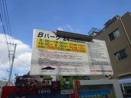 13929-sky5.jpg