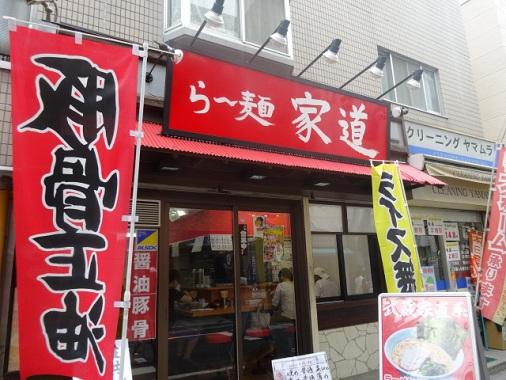 13togoshi-w15.jpg