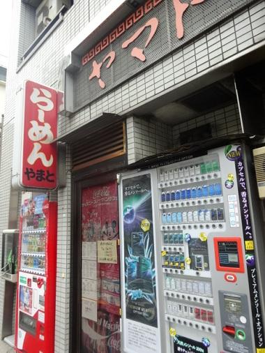 13togoshi-w18.jpg