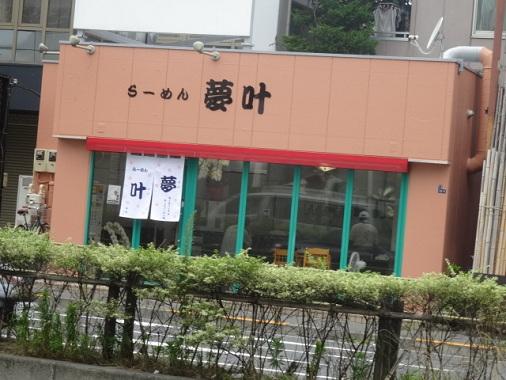 13togoshi-w19.jpg