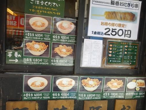 13togoshi-w2.jpg