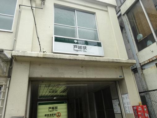 13togoshi-w21.jpg