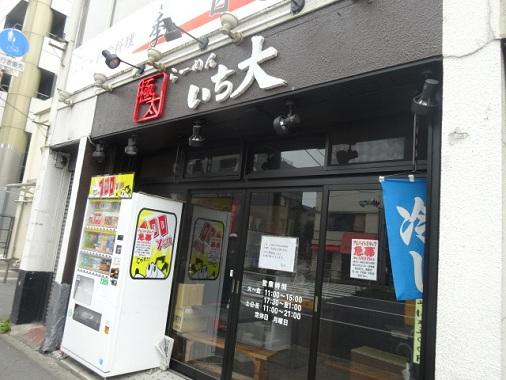 13togoshi-w23.jpg