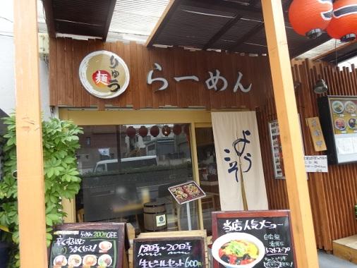13togoshi-w26.jpg