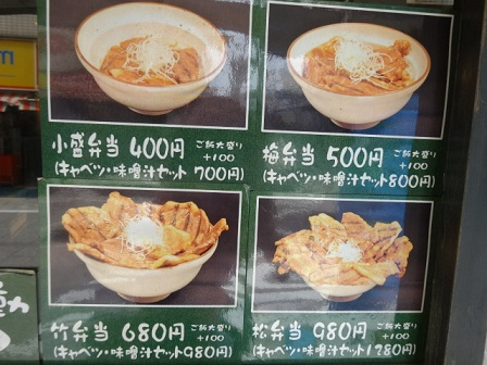 13togoshi-w3.jpg