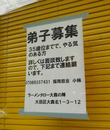 13togoshi-w35.jpg