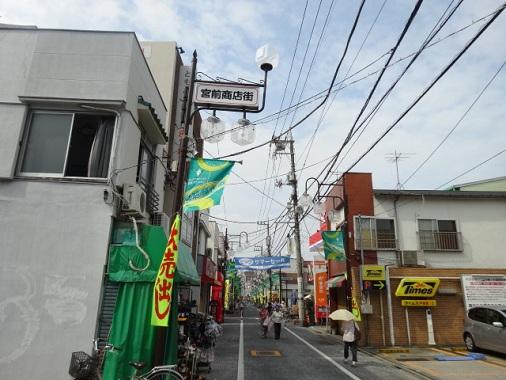 13togoshi-w37.jpg