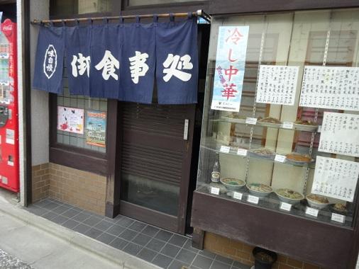 13togoshi-w38.jpg