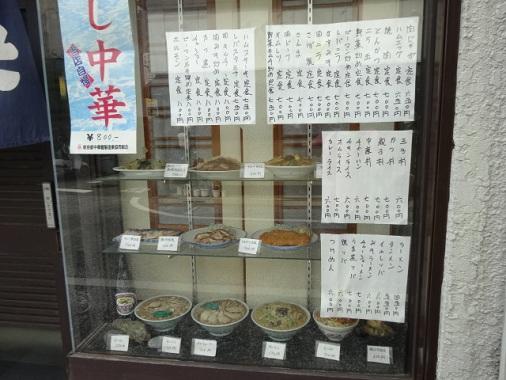 13togoshi-w39.jpg