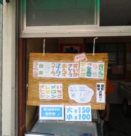 13togoshi-w40.jpg