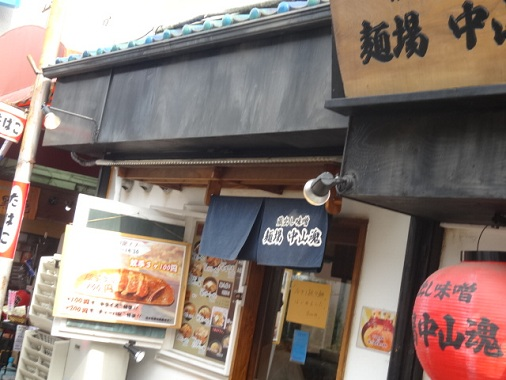 13togoshi-w44.jpg