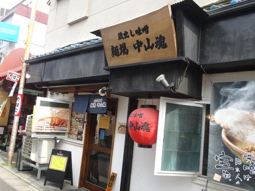 13togoshi-w45.jpg