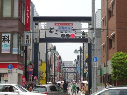 13togoshi-w7.jpg