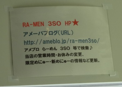 3so13.jpg