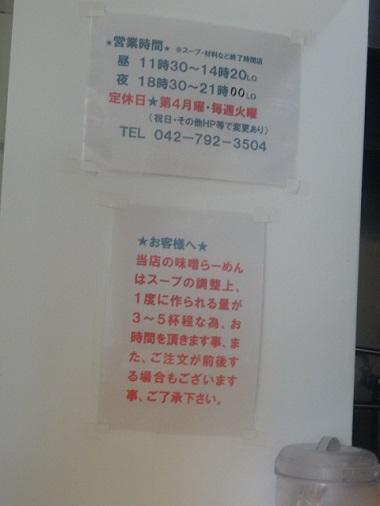 3so32.jpg