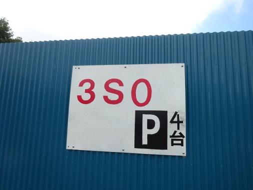 3so4.jpg