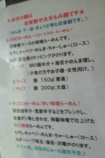 3so9.jpg