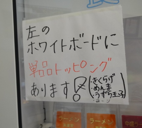 720-suehiroya12.jpg
