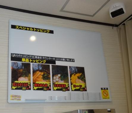 720-suehiroya32.jpg